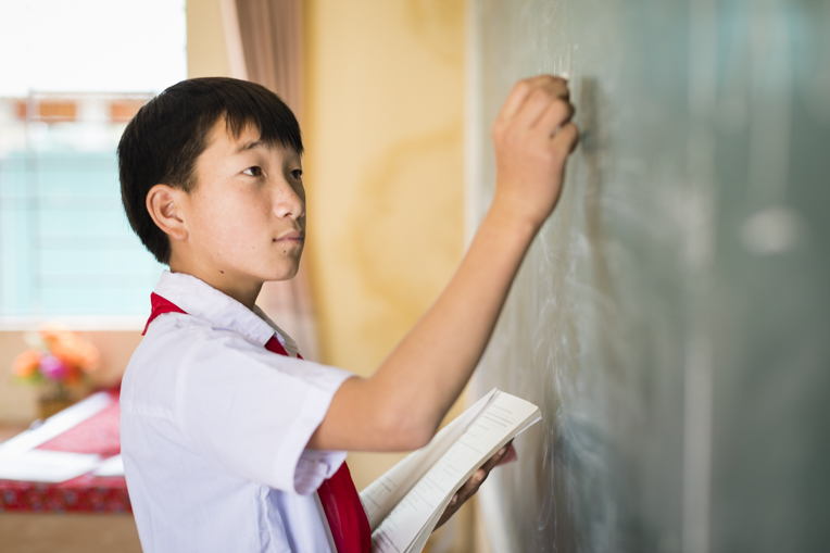 Giang dreams of being a teacher when he grows up.